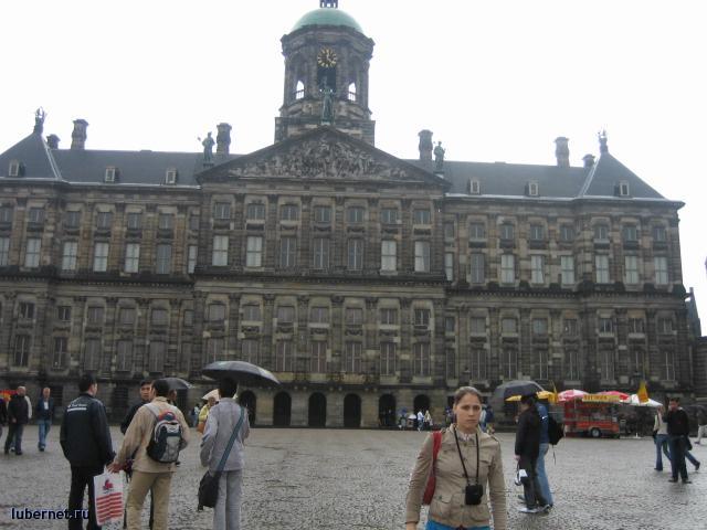 Фотография: амстердам, пользователя: Люсенька