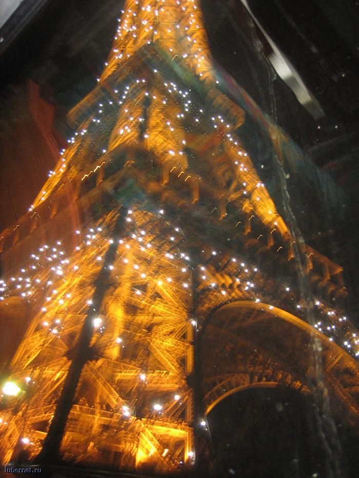 Фотография: париж, пользователя: Люсенька