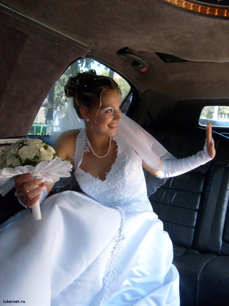 Фотография: свадьба, пользователя: Люсенька