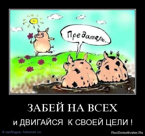 Фотография: 0a2b9feeb11e93d05b145b111ccbae96.jpg, пользователя: Я свободна