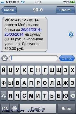 Фотография: rkv_a_dVnXo.jpg, пользователя: Anna Almazova