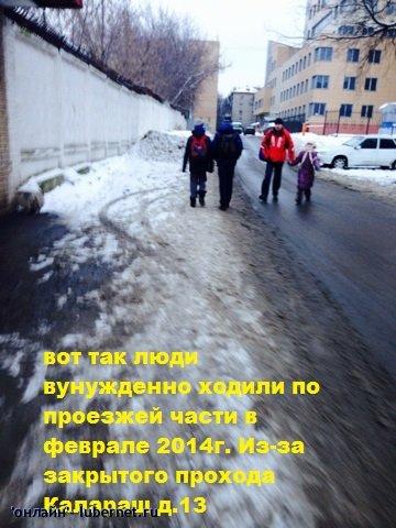 Фотография: image-12-02-14-12-43.jpeg, пользователя: онлайн