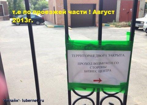 Фотография: image-12-02-14-12-44.jpeg, пользователя: онлайн