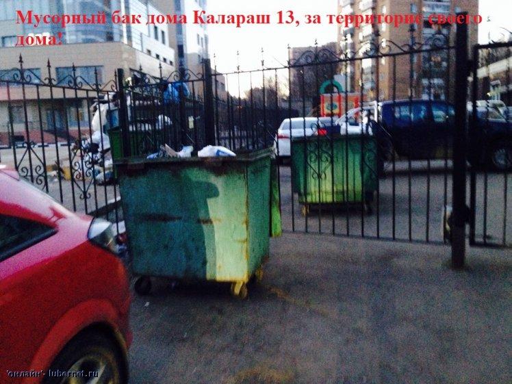 Фотография: image-27-02-14-11-55-5.jpeg, пользователя: онлайн