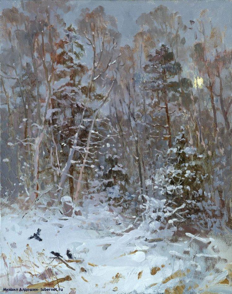 Фотография: Зимний сон.jpg, пользователя: Михаил Алдошин
