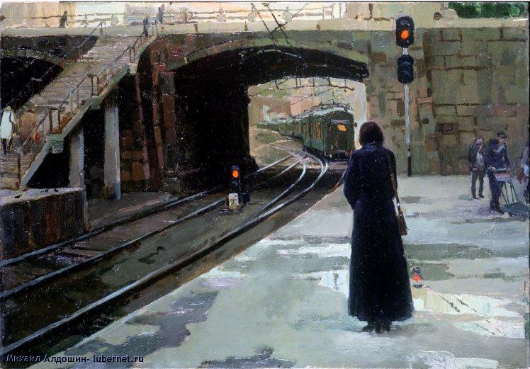 Фотография: Прощание на вокзале.jpg, пользователя: Михаил Алдошин