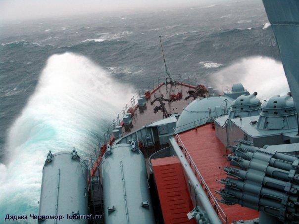 Фотография: шторм.jpg, пользователя: Судебный пристав