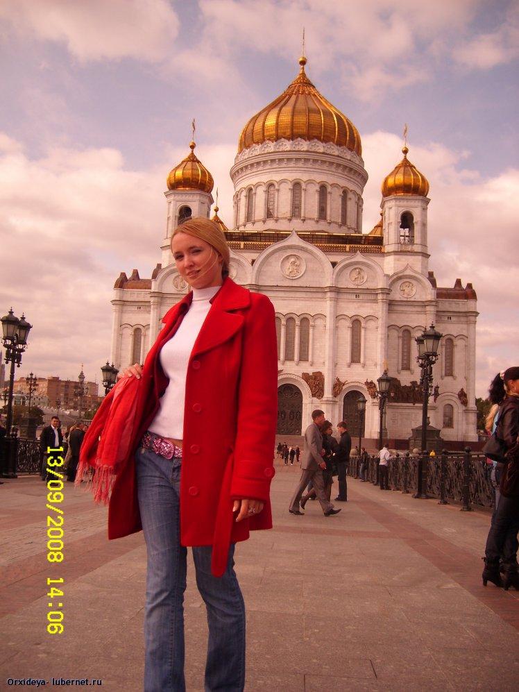 Фотография: SL733464.JPG, пользователя: Orxideya