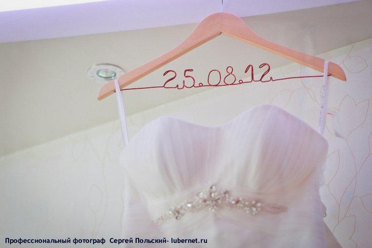 Фотография: 9bacaa327dd88994e79486ef5ccc812e.jpg, пользователя: Профессиональный фотограф  Сергей Польский