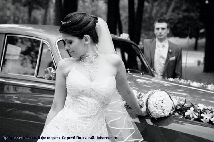 Фотография: 057.jpg, пользователя: Профессиональный фотограф  Сергей Польский