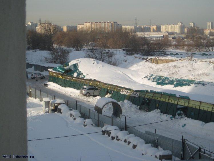 Фотография: Крыша Парковки 001.jpg, пользователя: Vital