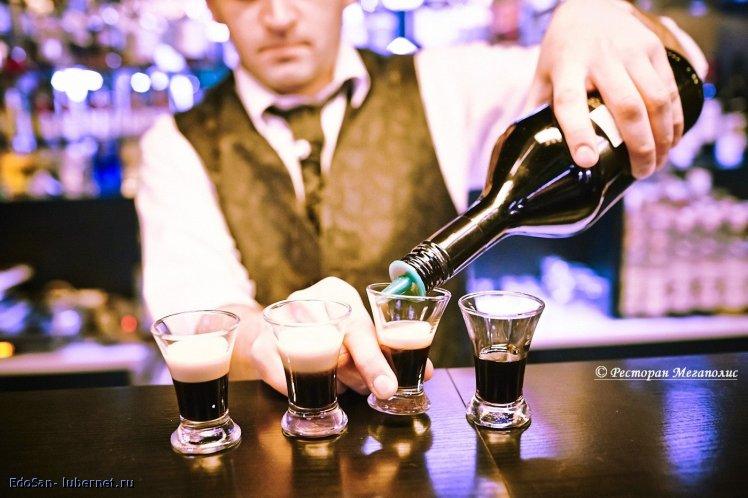 Фотография: Lounge Bar Megapolis , пользователя: EdoSan