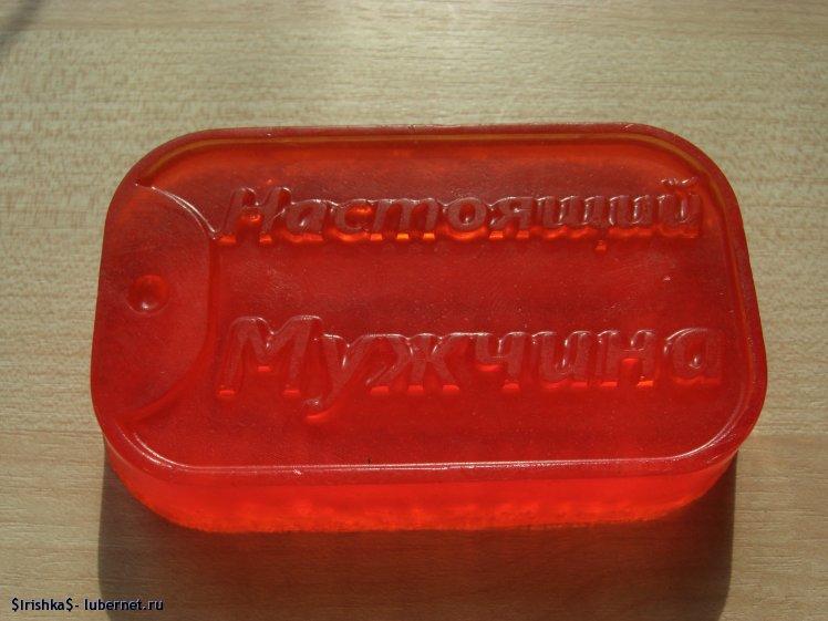 """Фотография: Мыло """"Медальон"""" с запахом мужской туалетной воды Armani Sport Code.JPG, пользователя: $Irishka$"""