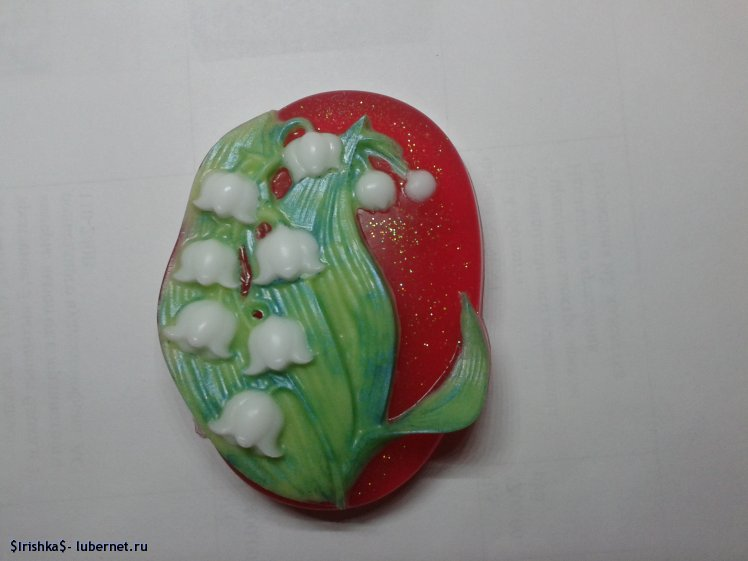 """Фотография: Мыло """"Майский ландыш"""" с жидким шелком и витамином Е.jpg, пользователя: $Irishka$"""