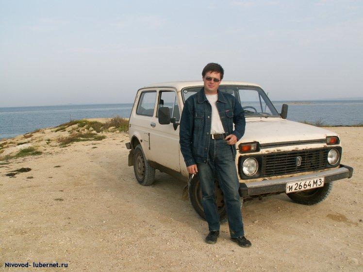 Фотография: Осень 2009, пользователя: Nivovod
