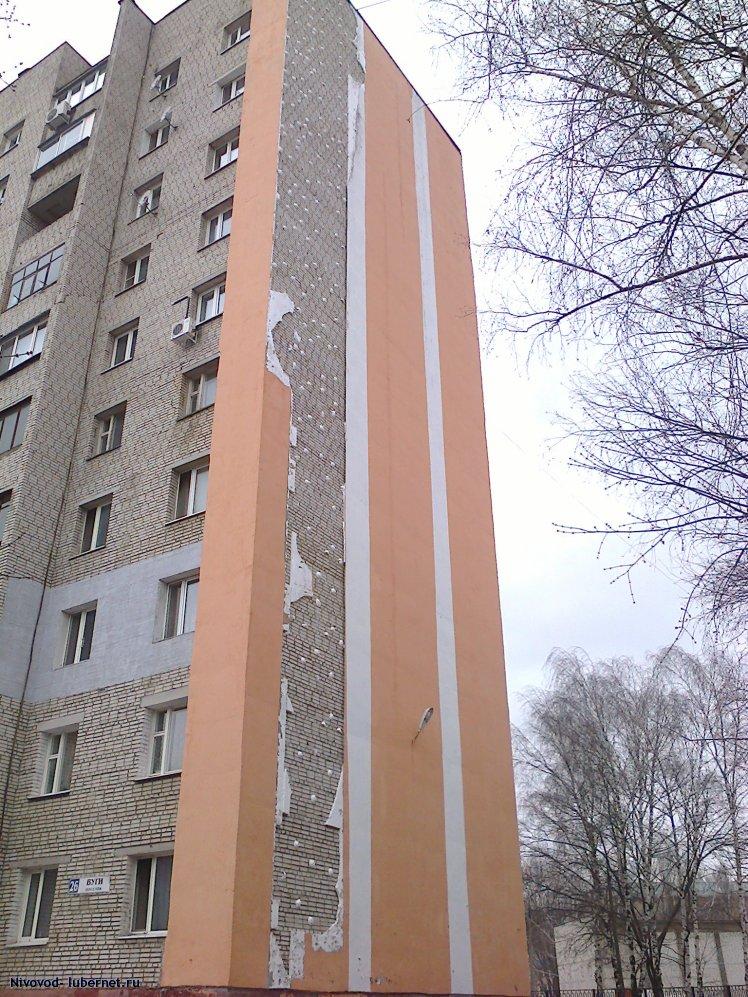 Фотография: Вуги, 26, 31.03.15, пользователя: Nivovod