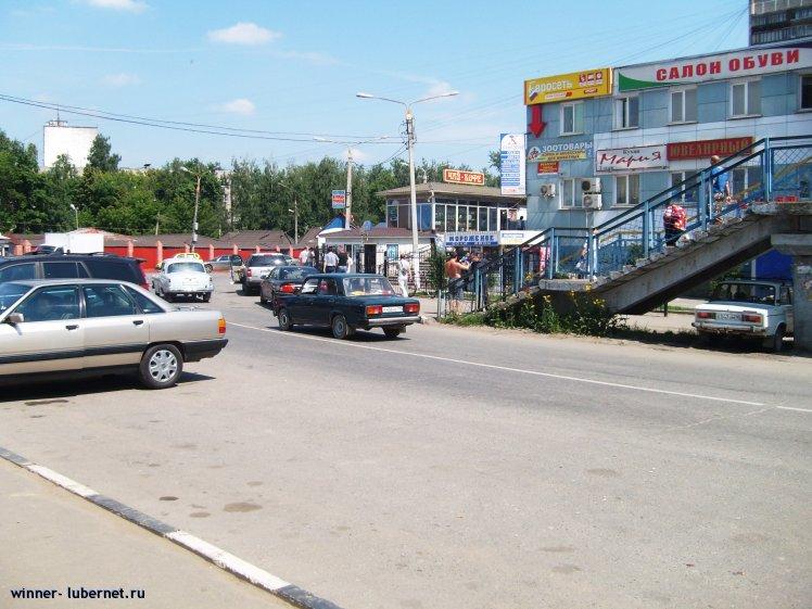 Фотография: Щербинка-центр, пользователя:  &#9733 winner &#9733