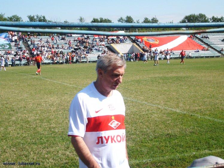 Фотография: Спартак в Люберцах, пользователя:  &#9733 winner &#9733