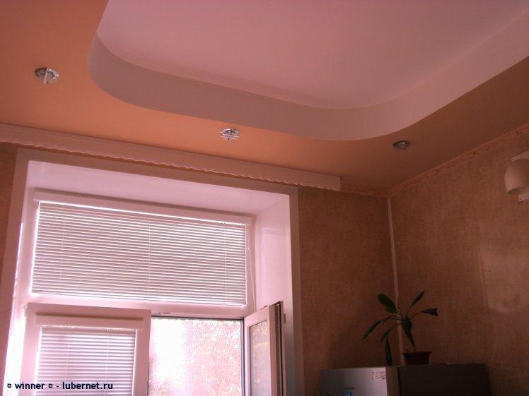 Фотография: Ремонт, ремонт........., пользователя:  &#9733 winner &#9733