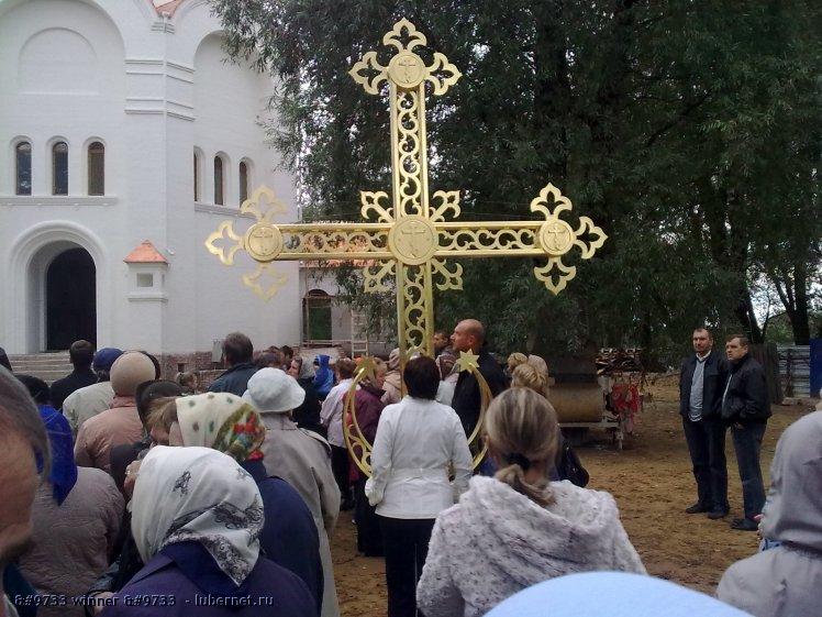 Фотография: Новый Храм в Котельниках, пользователя:  &#9733 winner &#9733