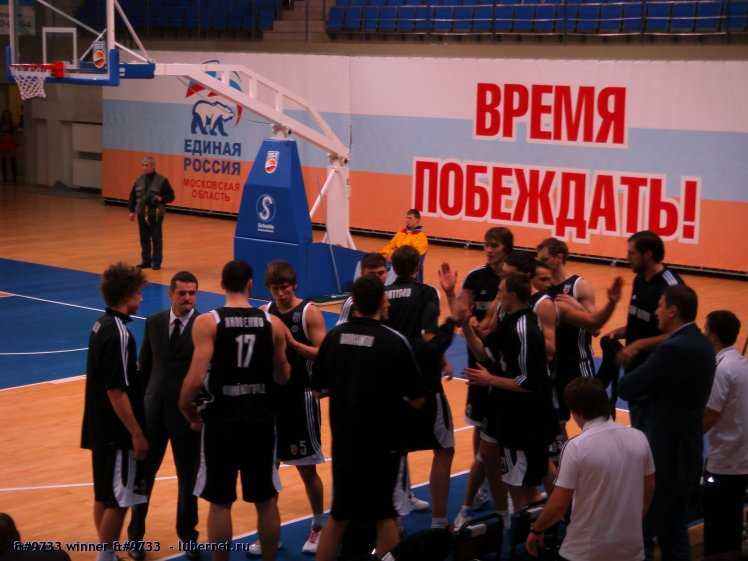 """Фотография: Триумф БК """"Нижний Новгород"""", пользователя:  &#9733 winner &#9733"""