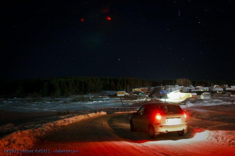 Фотография: Восточный склон северного Урала, пользователя:  &#9733 winner &#9733