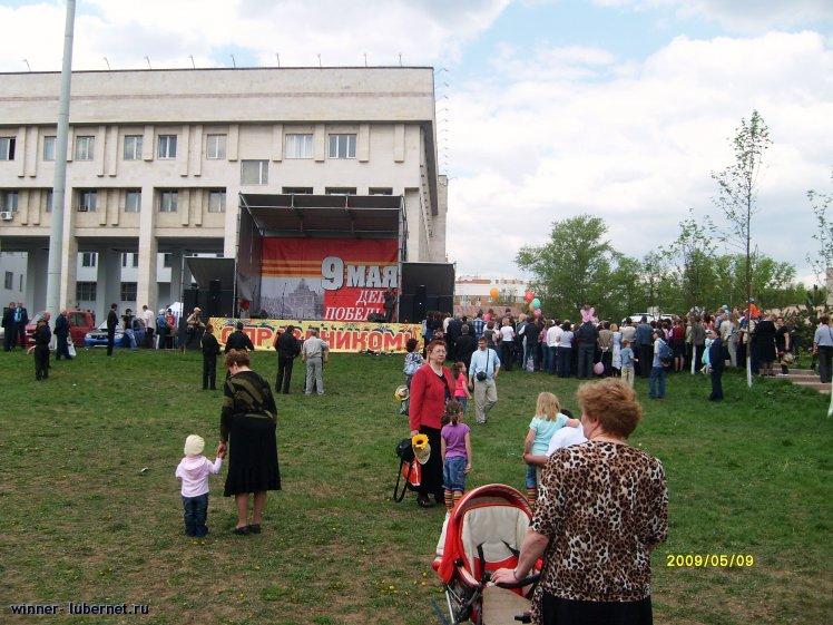 Фотография: День Победы в Люберцах, пользователя:  &#9733 winner &#9733