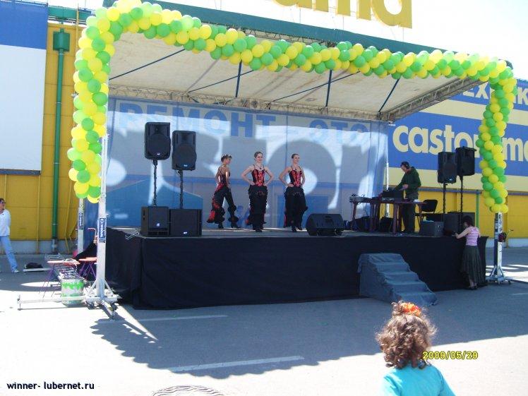 Фотография: Праздник в Костораме, пользователя:  &#9733 winner &#9733