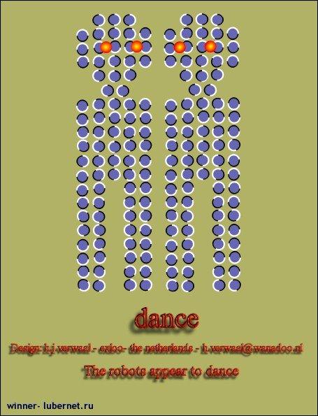 Фотография: Иллюзия это))))))), пользователя:  &#9733 winner &#9733
