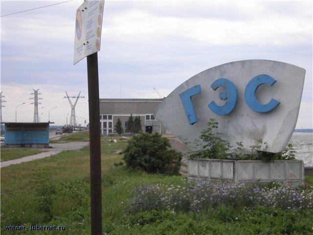 Фотография: Гэс в Новосибирске, пользователя:  &#9733 winner &#9733