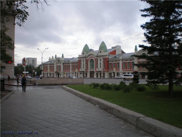 Фотография: Краеведчиский музей в Новосибирске, пользователя:  &#9733 winner &#9733