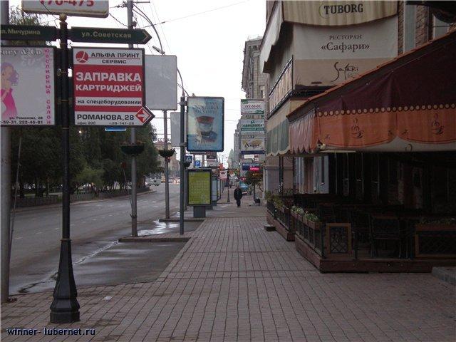 Фотография: Центр Новосибирска 6.30 утра, пользователя:  &#9733 winner &#9733