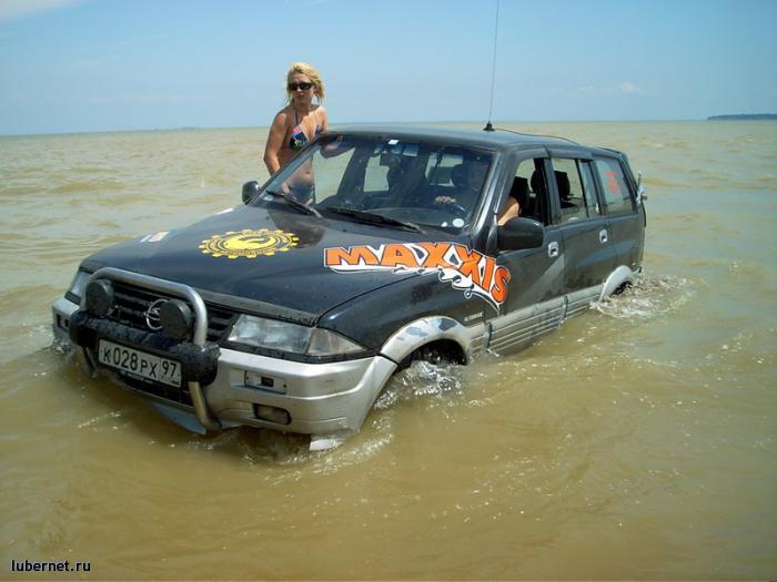 Фотография: Это традиция-обмыть машину в море!!!..., пользователя: Нинель.К.