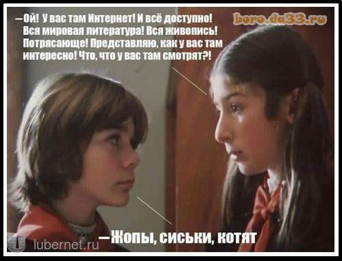 Фотография: Алиса, пользователя: Комиссар НКВД