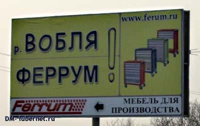 Фотография: р.Вобля-Феррум.jpg, пользователя: DM