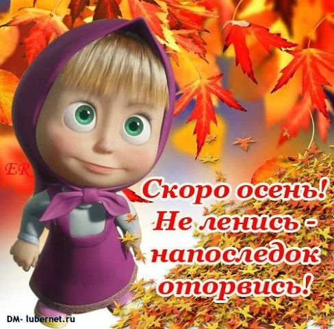 Фотография: getImage.jpeg, пользователя: DM