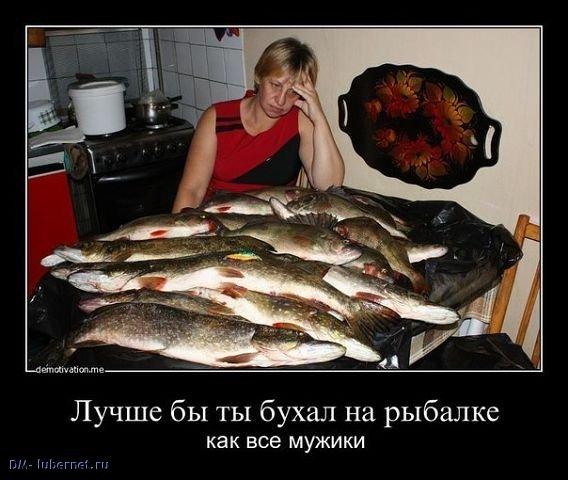 Фотография: Жена рыбака.jpeg, пользователя: DM