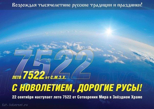 Фотография: 7522.jpg, пользователя: DM