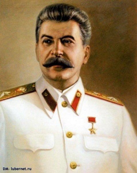 Фотография: Сталин.jpg, пользователя: DM