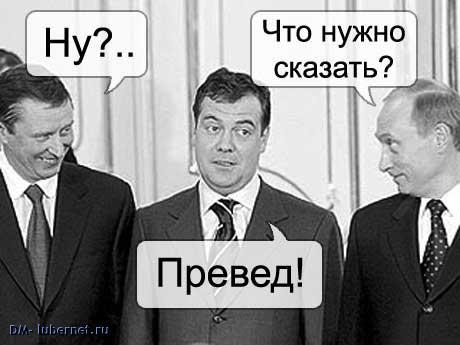 Фотография: VVP_i_vse_vse_vse.jpg, пользователя: DM