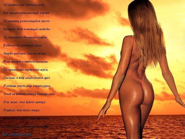 Фотография: Девушка и закат, пользователя: DM