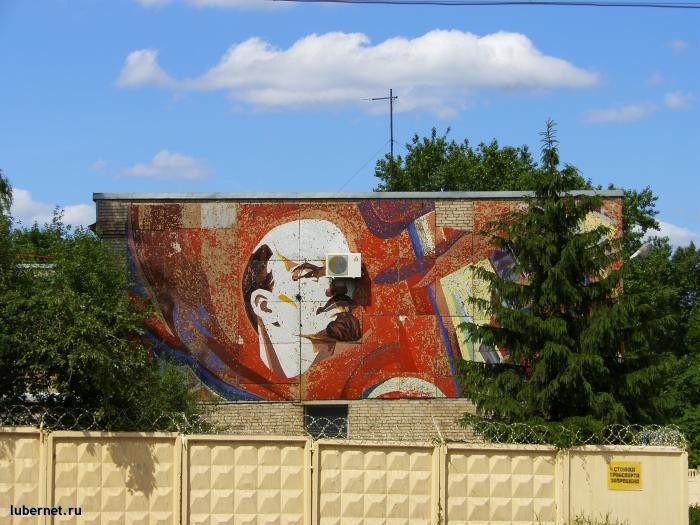 Фотография: Ленин и теперь кипит живея всех живых., пользователя: orbj