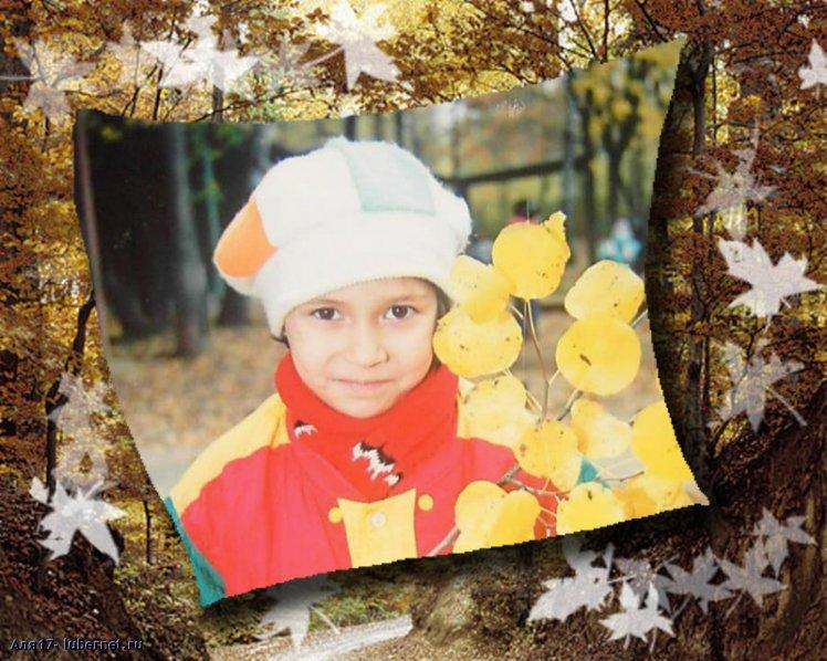 Фотография: Framed image2.jpg, пользователя: Аля17