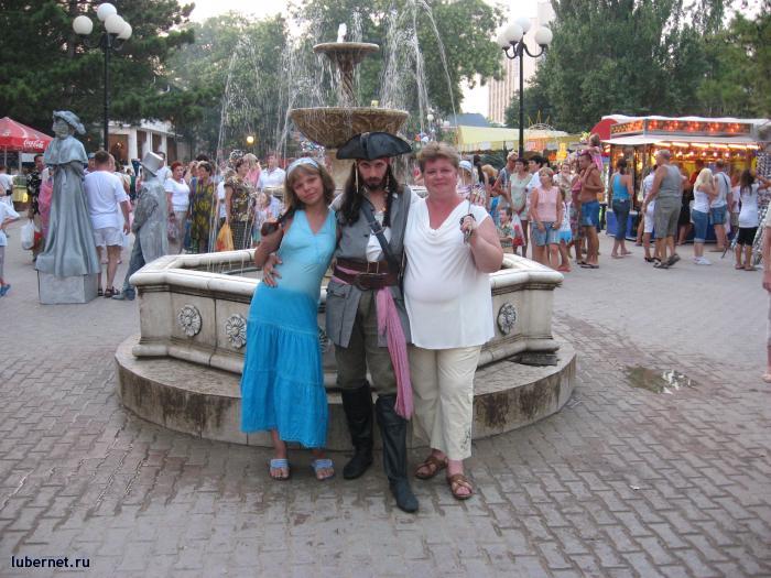 """Фотография: сестра с дочей и.....типа """"Джек Воробей"""" по Евпаторийски, пользователя: Олюня"""