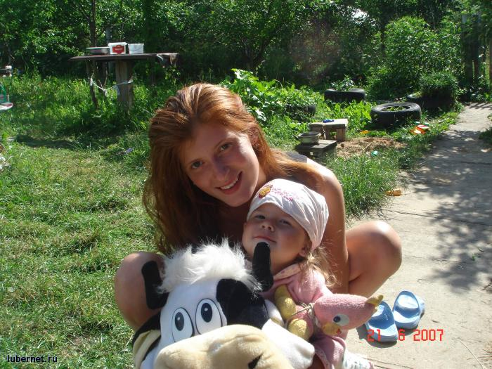 Фотография: я и моя кроха, и корова:), пользователя: минералка