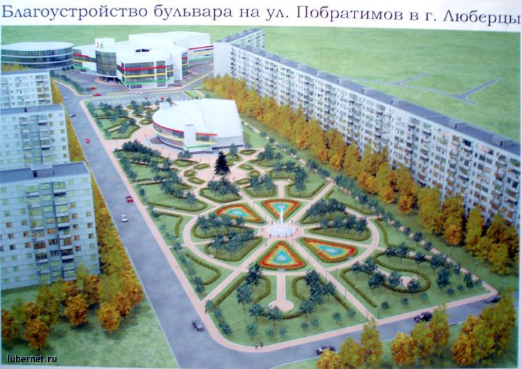 Фотография: Застройка сквера на Побратиов, пользователя: Dionius