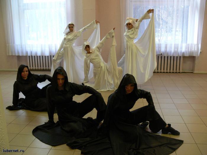 """Фотография: Танец """"День и Ночь"""", пользователя: Танцор"""
