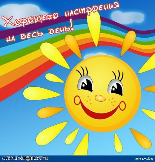Фотография: открытку.jpg, пользователя: isunchik