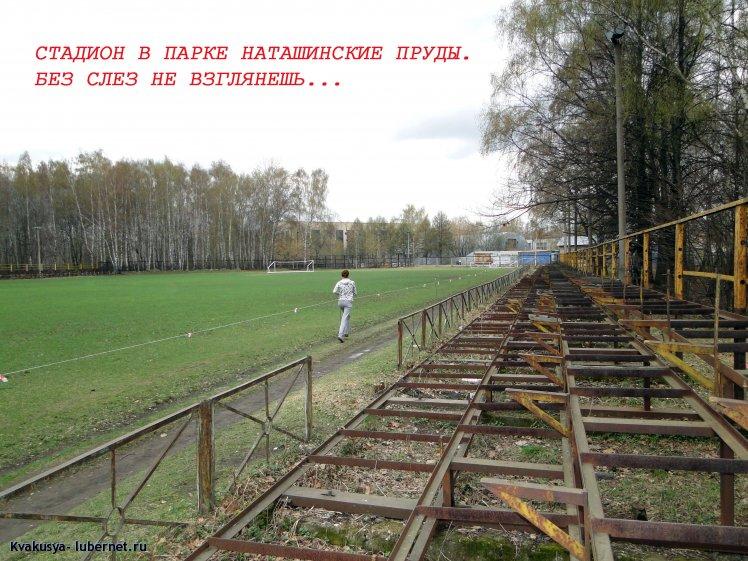 Фотография: DSC02166.jpg, пользователя: Kvakusya
