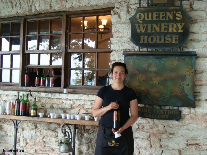 Фотография: Королевский винный дом в Балчике, пользователя: Джордж